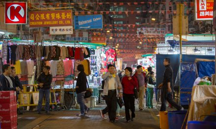 Temple Street Market in Hong Kong